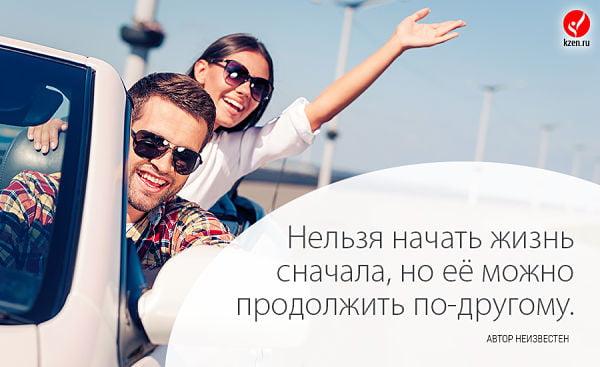 """""""По-другому"""" или """"по другому"""""""