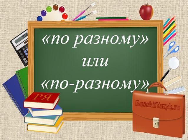 как оформить банкротство физического лица по кредитам и займам в москве