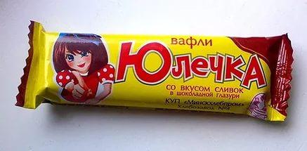 Вафли Юлечка