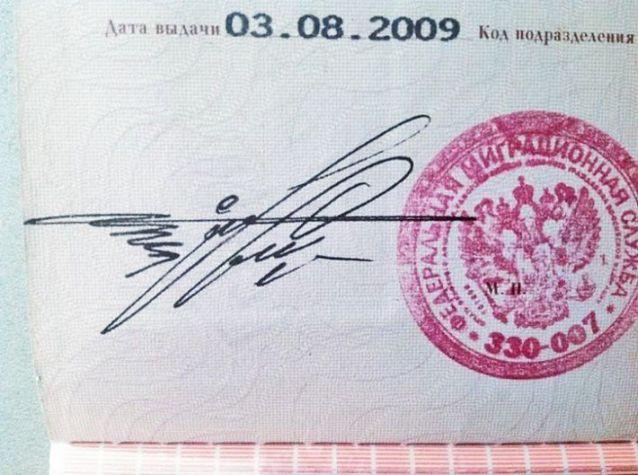 красивая подпись
