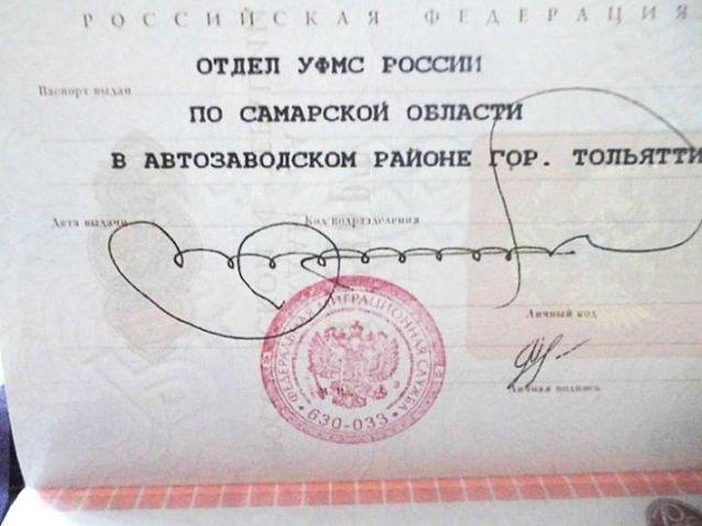 замысловатая подпись
