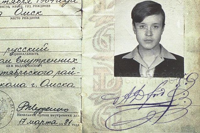 забавная подпись в паспорте