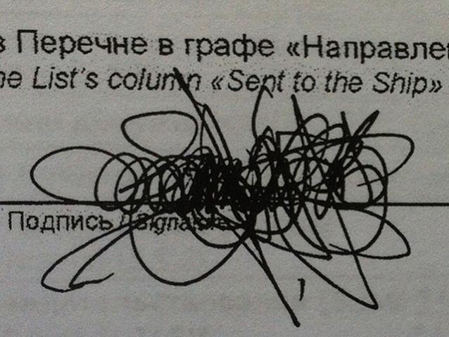 забавная подпись на документе