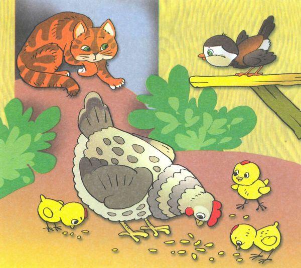 Цыплята клюют зерно