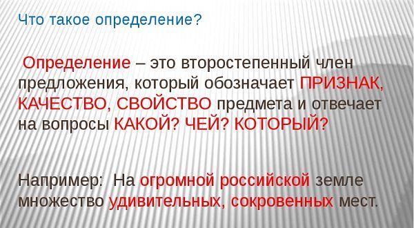 Самое распространённое слово в русском языке хуй